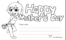 Atividades em Inglês para o Dia da Mãe