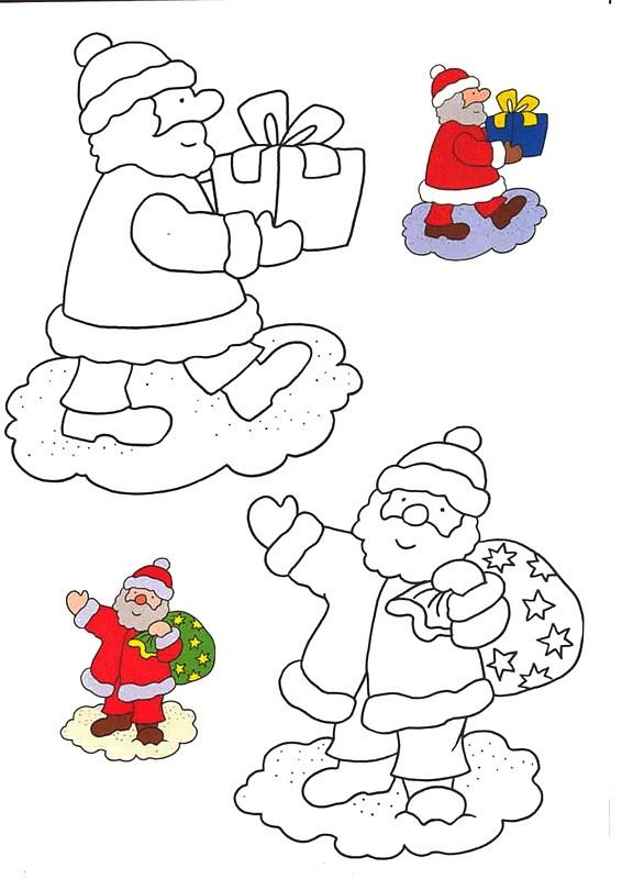 Desenho Natal 1