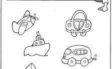 Atividades pré-escolar Meios de Transporte